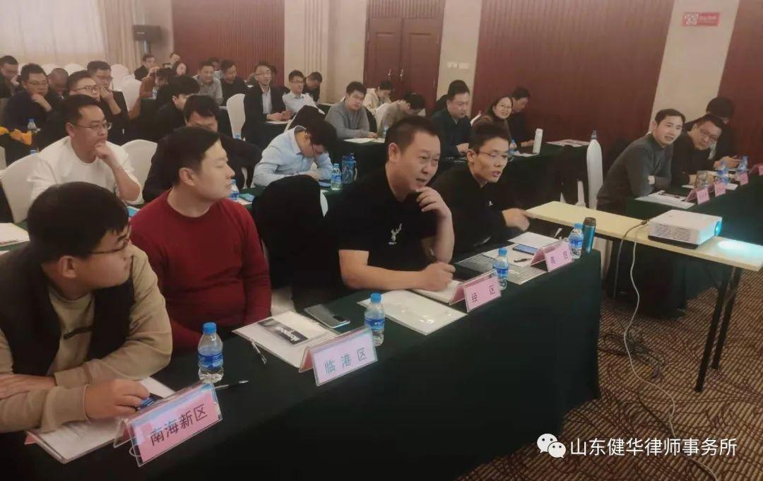 邰玉梁律师应邀为威海市应急管理系统安监执法一线人员授课